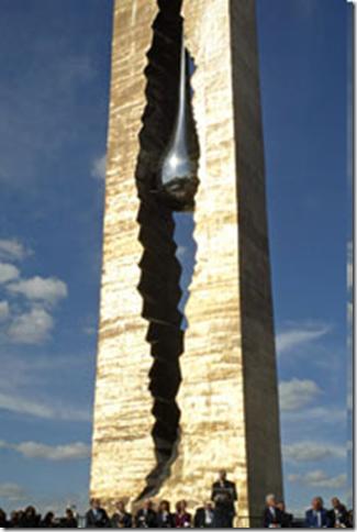 911 Memorial in NJ