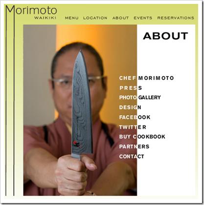 FireShot capture #013 - 'Morimoto Restaurant - Waikiki, Hawaii' - morimotowaikiki_com